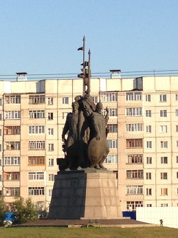 Иван Варбан