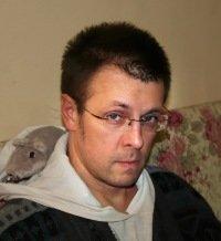 Игорь Державин