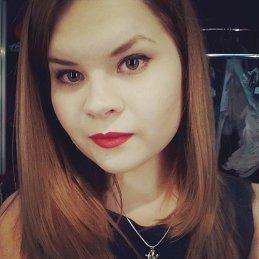 Ioanna Maresh