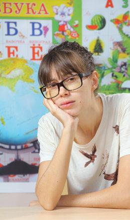 Анна Сержант