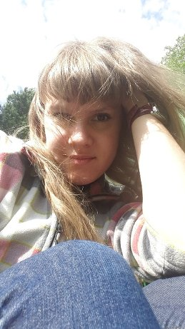 Нина Прокофьева