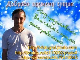Евгений Ермолаев