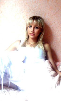 Екатерина Базылева