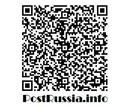 PostRussia Russia