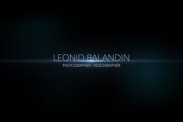 Леонид Баландин