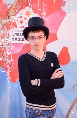Вадим Ключкин