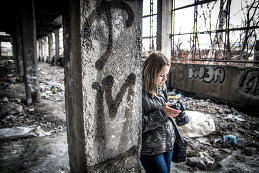 Алина Творожкова