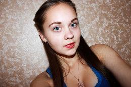 Валерия Ястремская