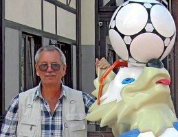 Сергей Карачин