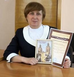 Елена Чудиновских