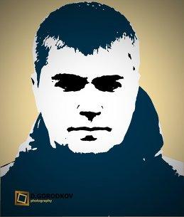 Дмитрий Городков