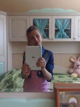 Катя Бахтина