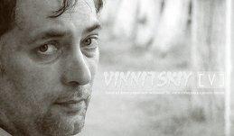 Юрий Винницкий