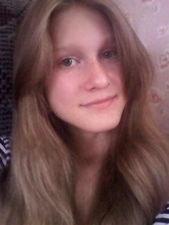 Вероника Салова
