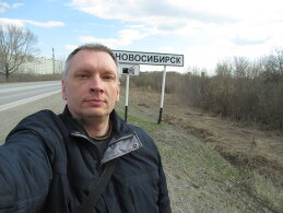 Андрей Макурин
