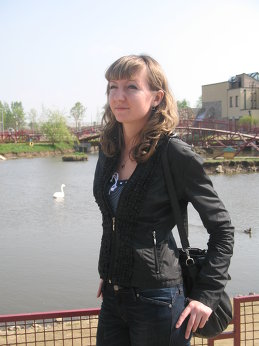 Александра К