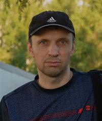 Александр Шацких