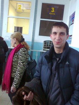 Александр Апельсин