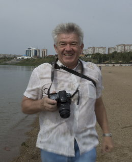 Константин Мозер