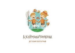 Александра Кормильчинкова