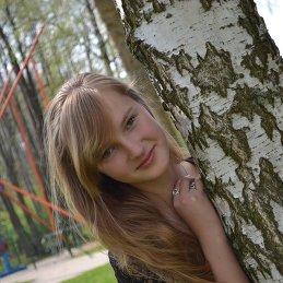 Yliana Noskova