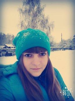 Кристина Борисова