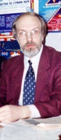 Александр Юльевич Петров