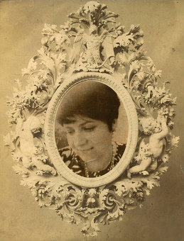 Ирина Моткова