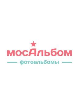 Mosalbom.ru Борисов Никита