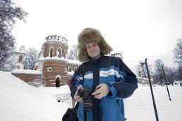 Георгий Башкин