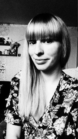 Анна Бекетова