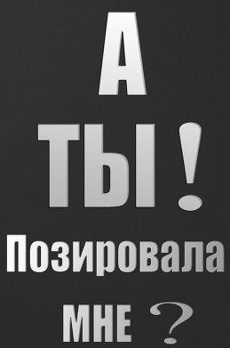 Сергей Глянцев