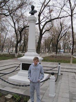 Роман Латышев