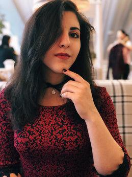 Карина Айрапетян