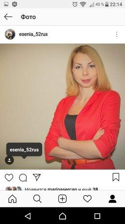 Ksenia Ozdemir