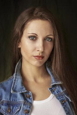 Катерина Урм