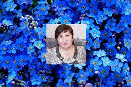 Татьяна Перегудова
