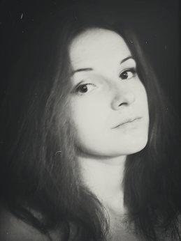 Алина Цыбанова