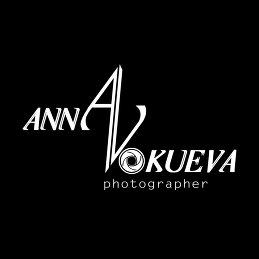 Анна Вокуева