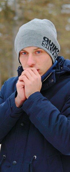 Иван Либега