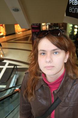 Мария Крац
