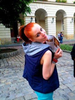 Анна Яковенко
