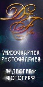 Dnepr-Film company