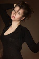 Анна Мирная