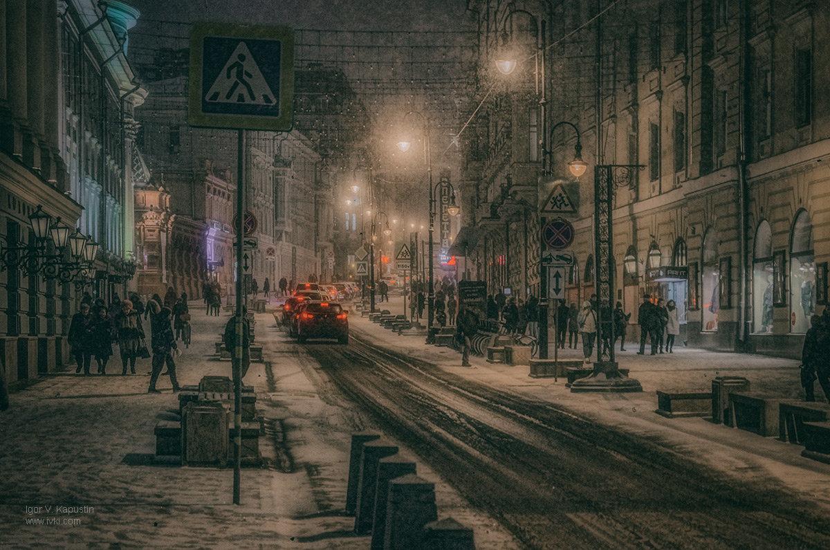 заснеженно-вечерняя Москва - Игорь В. Капустин