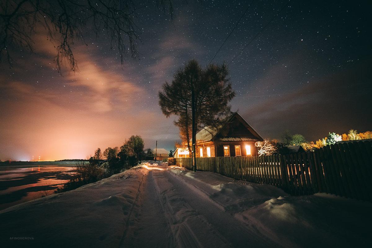 Дом, милый дом - Татьяна Афиногенова