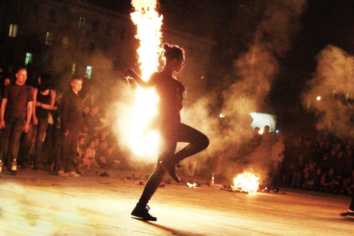 Танец с огнем - Alina