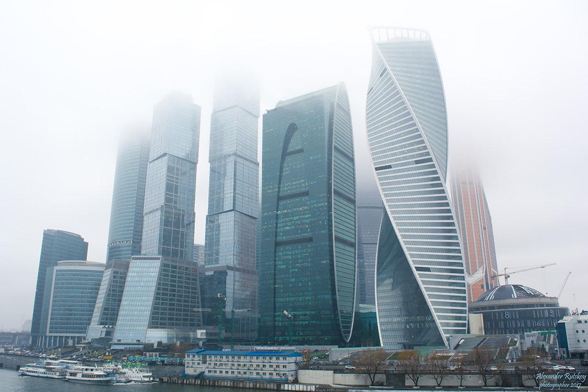 Туман - Александр Руцкой