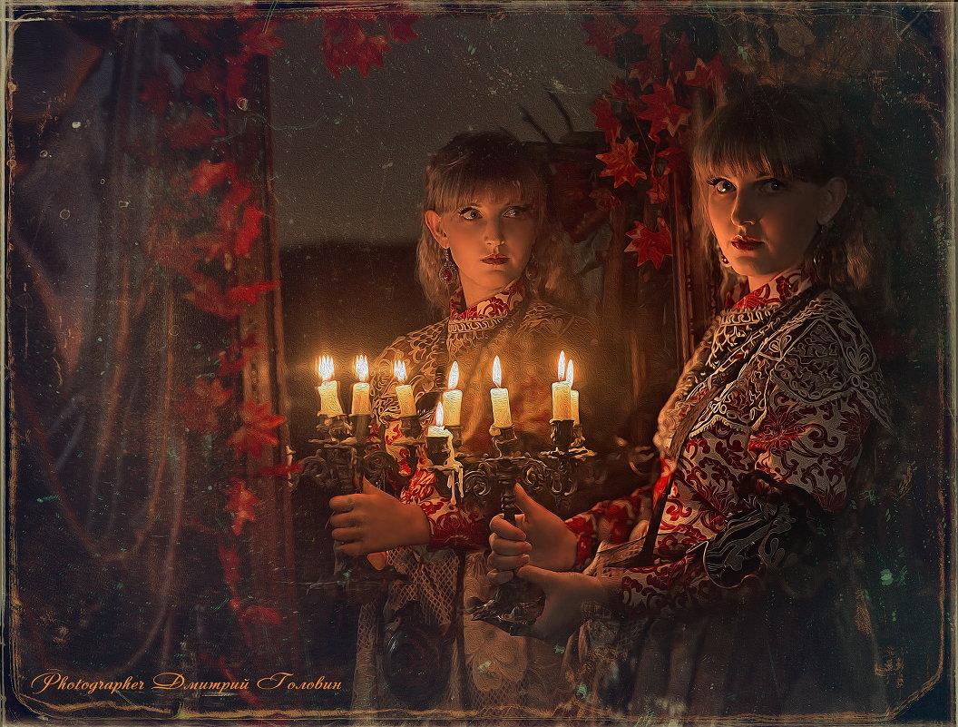 В отражении - Дмитрий Головин