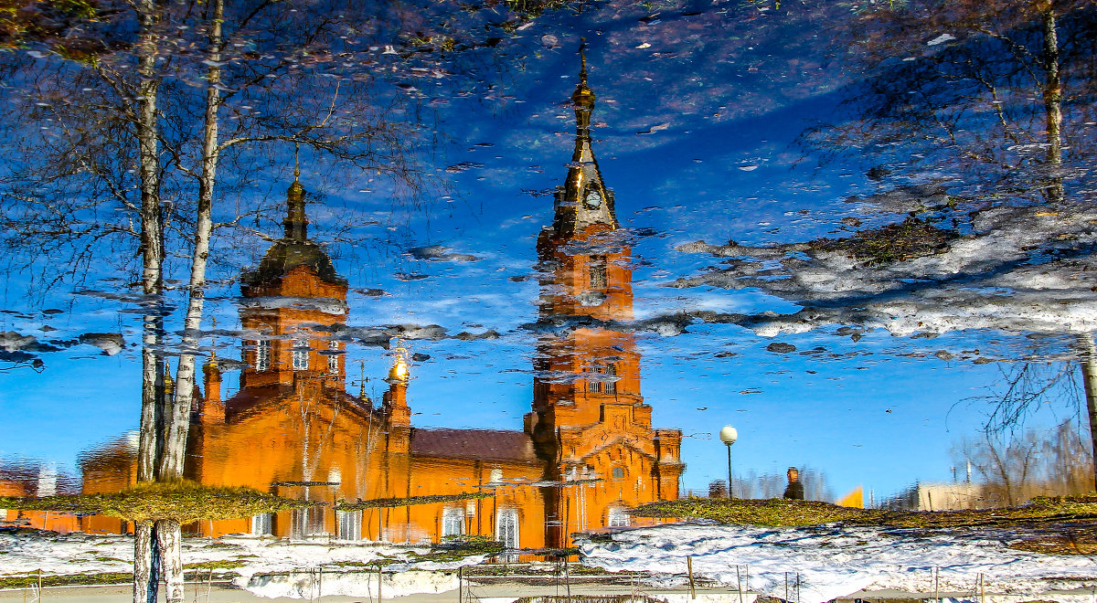 Отражение весны.. - Наталья Филатова